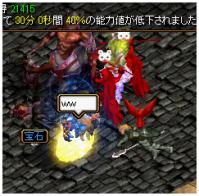 モリ3秘密2