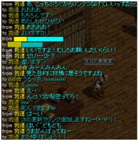 我道さん3