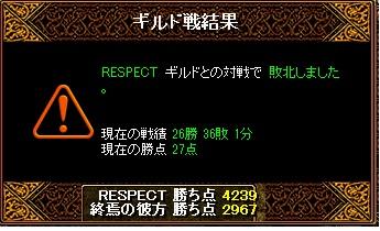 Gv VS RESPECT