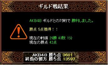 Gv 終焉 vsAKB48