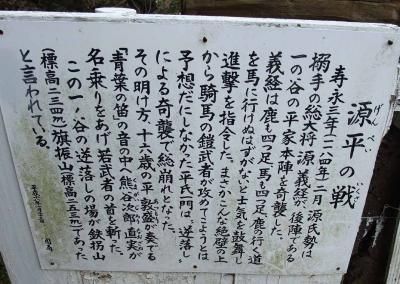 mini_24_genpei_DSCF1378.jpg
