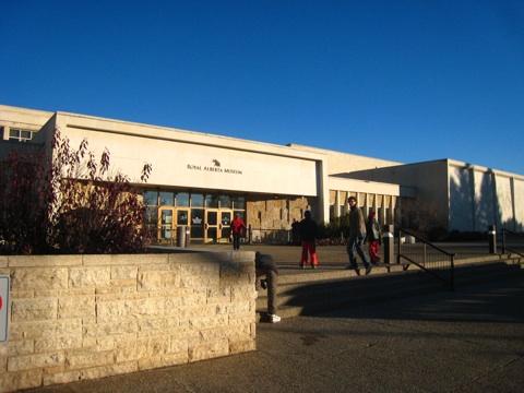 ロイヤルアルバータ博物館