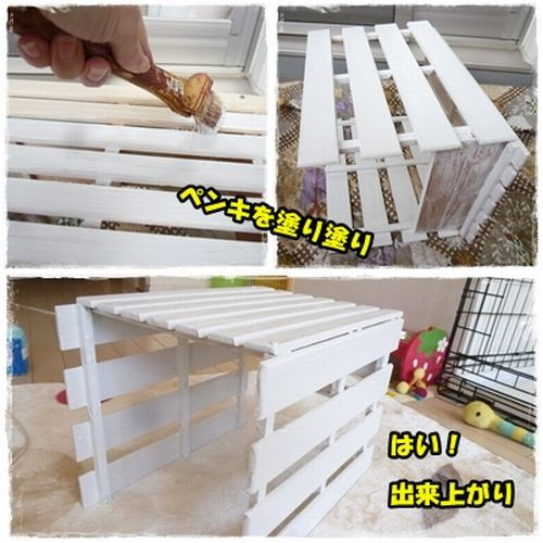 手作り2-1