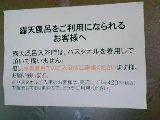 CA3C0342_convert_20110922040625.jpg