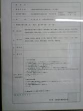 CA3C0390r.jpg