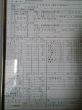 CA3C0508.jpg