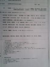 CA3C0541000b.jpg