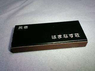 CA3C0605_convert_20111018025855.jpg