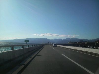 2009122013130000箱根連山