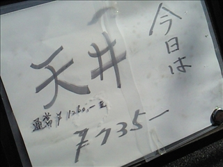 201102211219.jpg