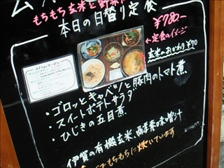 201103101217.jpg