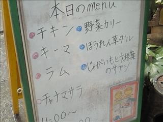 201103111126.jpg