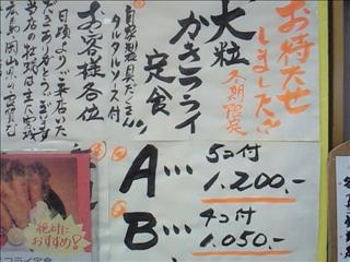 201103161257.jpg