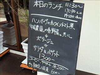 201104101207.jpg