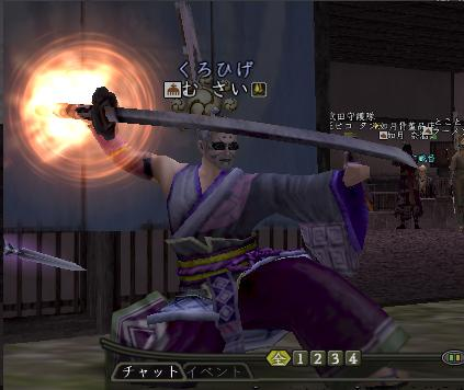 Nol10051303太郎太刀