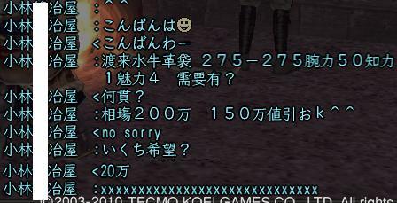Nol10051401小林鍛冶