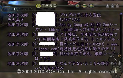 Nol10012801kai.jpg
