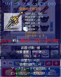 Maple091123_171145 1124
