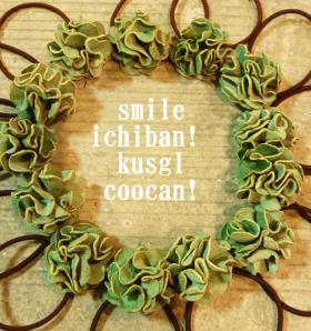 004_convert_20110901200659.jpg