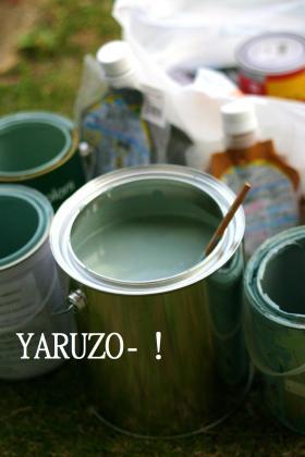 010_convert_20110519180317.jpg
