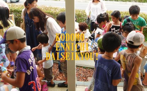 012_convert_20110826191508.jpg
