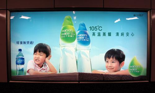 香港の比較広告第2弾!