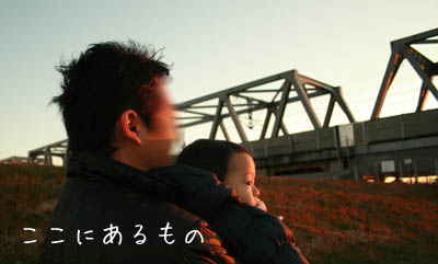 Dec2009 231
