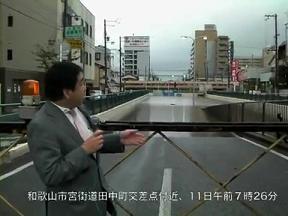 記録的大雨冠水レポート=11月11日、和歌山市内で.avi_000018852