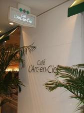Cafe LArc-en-Ciel 320x320_rect_1245449