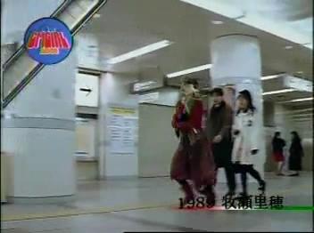 JR東海 Xmas Express  牧瀬理穂 その1