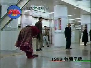 JR東海 Xmas Express  牧瀬理穂 その2