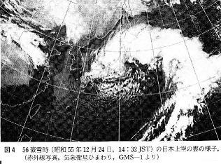 1980年12月24日 気象衛星