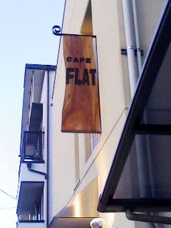 CAFE FLAT 2 看板