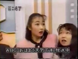 阪神淡路大震災発生瞬間 「おはよう天気です」 その2