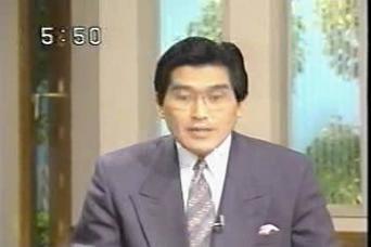 阪神・淡路大震災 NHK速報