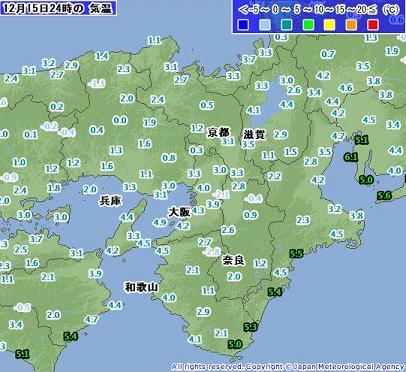 気温 2010年12月15日24時