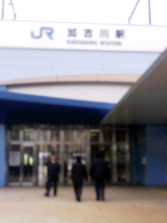 加古川駅 101221_1130~001
