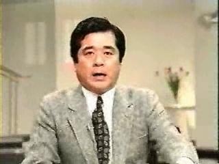 湾岸戦争開戦臨時ニュース 3