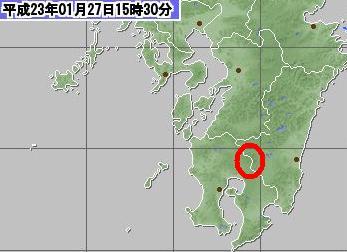 気象レーダー 霧島噴煙 15時30分