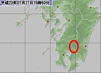 気象レーダー 霧島噴煙 15時50分