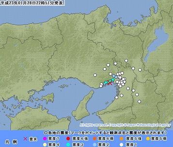 2011年1月28日22時49分 阪神間 震度3