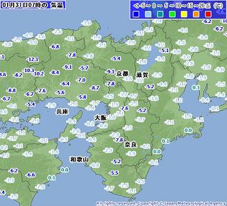 2011年1月31日7時 気温