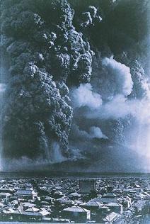 桜島大正大噴火