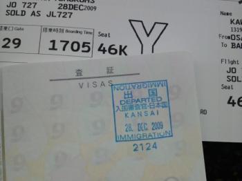 20091228164442