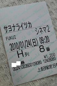 2010012413420000.jpg