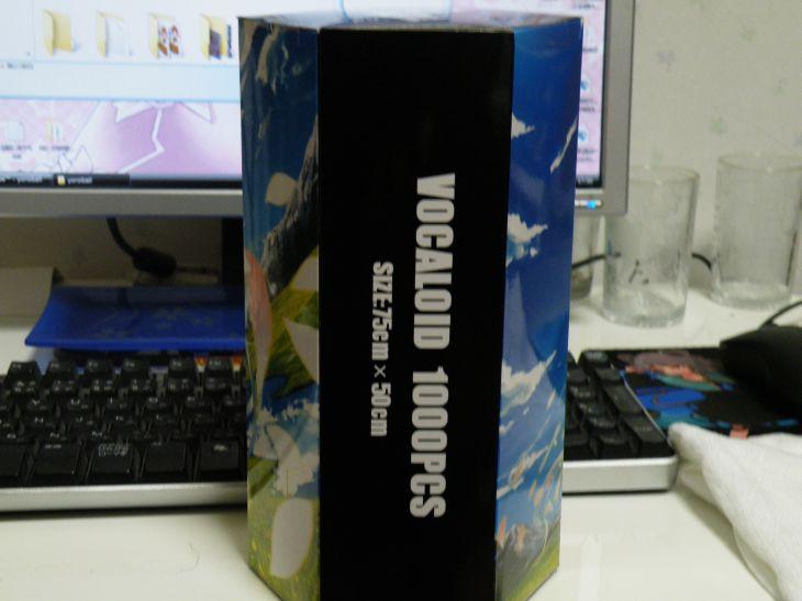 DSCF8650-2.jpg