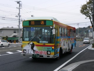 P1140329.jpg