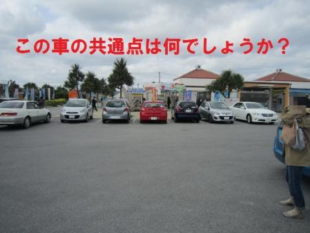 045_20120316133531.jpg