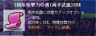 Maple100928_204357.jpg
