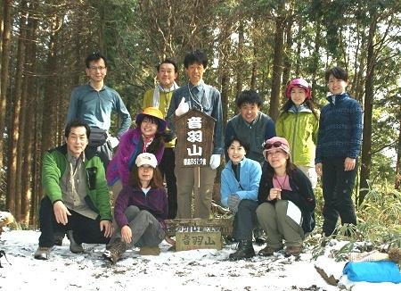 20110306音羽山1